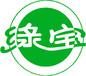 供应绿宝牌变频器专用电缆YJVP