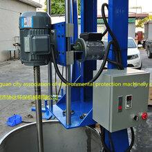 辽宁液压升降分散机/高速搅拌分散机/变频分散机协达专业生产