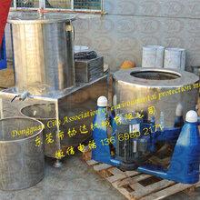 热销江苏三轴离心脱水机化工离心脱水机304不锈钢脱水机升级产品图片