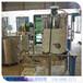 協達工業油漆液體攪拌機/加熱膠水攪拌機行業領跑者銷量領先