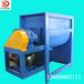 厂家直销300公斤卧式搅拌机干粉卧式搅拌机塑料颗粒卧式搅拌机