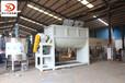 多功砂漿無重力攪拌機工程建筑雙軸臥式攪拌機塑料單螺帶攪拌機