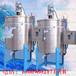 厂家供应河北液体搅拌桶