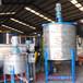 工厂热销液体搅拌机/搅拌罐