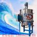 東莞廠家熱銷全國各地液體攪拌罐加熱冷卻攪拌機攪拌設備