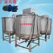 协达供应海南外加剂搅拌罐/夹套搅拌罐/变频调速搅拌罐质量保证