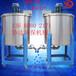 福建厦门直销低速搅拌机洗发水搅拌罐100L搅拌桶乳液搅拌桶