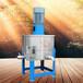 厂家直销福建液体搅拌罐不锈钢搅拌机搅拌器量大从优