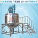 現貨直銷液體攪拌罐不銹鋼攪拌機加熱攪拌桶量大從優
