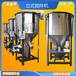 現貨500公斤PP料拌料機聚丙烯臥式攪拌機口罩布原料混合機攪拌機