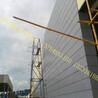 吊顶装饰镀锌冲孔板