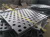 金屬沖孔網沖孔吸音網鍍鋅板沖孔網