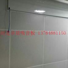 铝幕墙板-冲孔铝幕墙吸音板厂图片