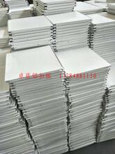 300x600平面鋁扣板吊頂裝飾鋁天花廠河北黑色鋁扣板廠圖片