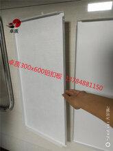 微孔铝天花板08厚60x60铝扣板厂