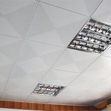 08微孔鋁扣板白色吊頂鋁天花走廊吊頂裝飾板廠圖片