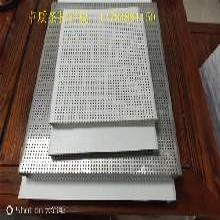 醫院吊頂鋁扣板微孔抗菌鋁天花板300600白色鋁天花圖片