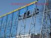 鍍鋅板防風抑塵網910煤礦圍擋網安平沖孔網廠