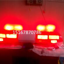 供应运输车警示灯工程车长排警示灯大卡车顶灯