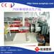 哪有专业做棒材挤出生产设备/挤出机定制价格