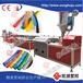 速度快/精度高PU气管生产机器/挤出生产线/挤出机