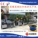 高精度PEEK高温3D打印耗材生产线拉丝机器图片价格