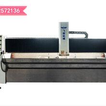 河南郑州玻璃异形磨边机,CNC异形玻璃磨边机,玻璃自动加工中心图片