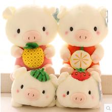 可爱水果小猪毛绒玩具公仔布娃娃儿童礼品