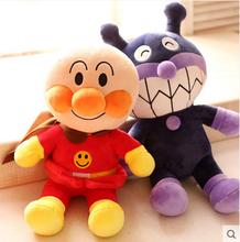 面包超人毛绒玩具公仔玩偶细菌小子布娃娃