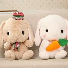 可爱垂耳兔毛绒玩具公仔玩偶圣诞情人节礼物