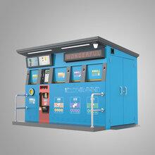 德澜仕新型智能垃圾房由5分类和有害垃圾箱组成