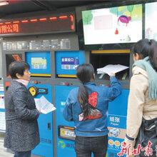 街道智能垃圾回收箱技术参数应用案例