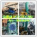 长治污水厂用15kw污水曝气罗茨风机,长治污水处理设备厂