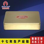 广州厂家低价定做高档马口铁食品盒方形中秋铁盒包装四个装月饼NC2458B图片