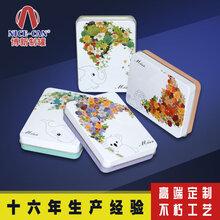 广州厂家低价食品包装盒定制方形食品包装铁盒定制