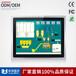 深圳厂家直销21.5寸工业平板电脑自助终端设备