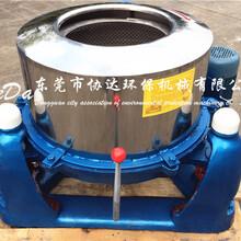 化工粉体料专用脱水甩干机,三足离心机,高速分散机,实验室离心机