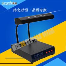 HP-ZF01三用紫外分析仪