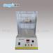药品铝箔袋密封性检测仪真空袋检漏仪,铝箔袋密封性测试仪