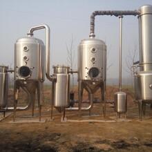 出售二手三效蒸发器,二手三效降膜式蒸发器.,二手浓缩蒸发器图片