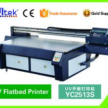 UV平板打印机/万能打印机/喷绘机图片