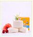ALBSH爱兰?#35789;?#27597;婴护肤系列宝宝优级舒润洗衣香皂