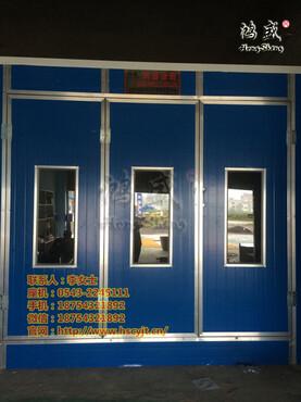 汽修厂环保型烤漆房安装 定做室内活性炭无尘喷漆房厂家高清图片