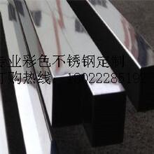 广东佛山市304材质不锈钢镀色管厂家直销