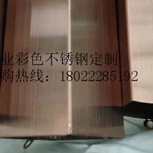 201彩色不锈钢管,不锈钢镜面拉丝青古铜,201不锈钢镀色管