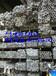 304不锈钢管批发,不锈钢管生产商,不锈钢管价格
