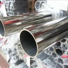 湛江304不锈钢精密小管,304不锈钢毛细管,精轧毛细管