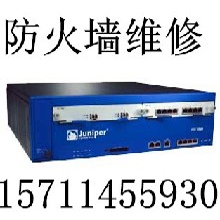 天融信NGFW4000-UF(TG-21109)防火墙维修,天融信TG-21109防火墙维修图片