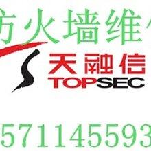 天融信NGFW4000-UF(TG-41300)防火墙维修,天融信TG-41300维修,防火墙故障维修图片