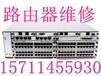 锐捷网络RG-RSR20-14E路由器维修,锐捷网络维修